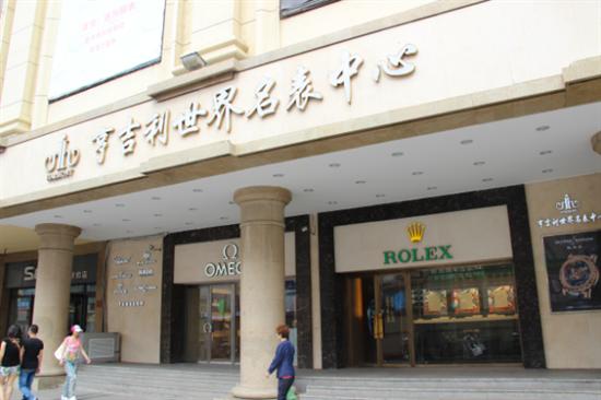 亨吉利哈尔滨专卖店:锐意进取,不忘初心