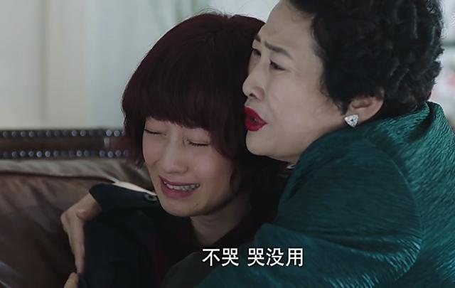 我的前半生薛甄珠去世 陈俊生赶到医院跪下磕头