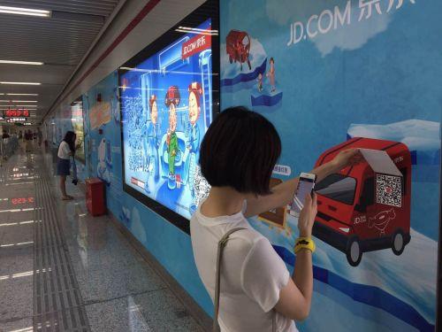 福州地铁站藏着100万 京东福建周年庆嗨翻全城
