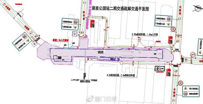 因地铁施工 7月29日起厦门这个路段车辆禁行