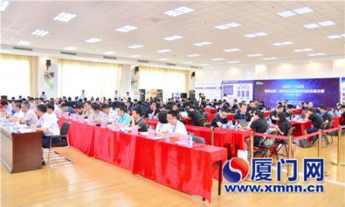 福建省第二届网络安全职业技能竞赛决赛举行