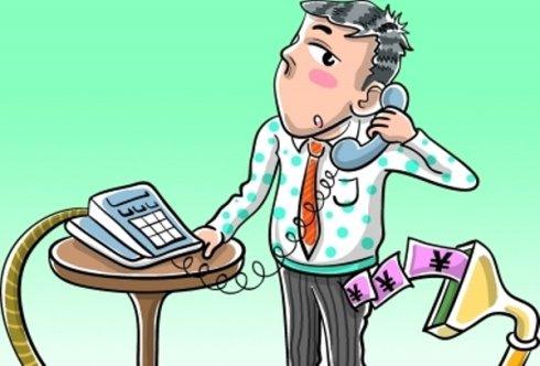 我国继续下调国际长途电话资费 加快取消漫游费