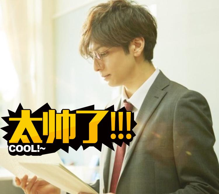 《老师!》公开最新预告 生田斗真眼镜杀跟广濑丝丝师生恋