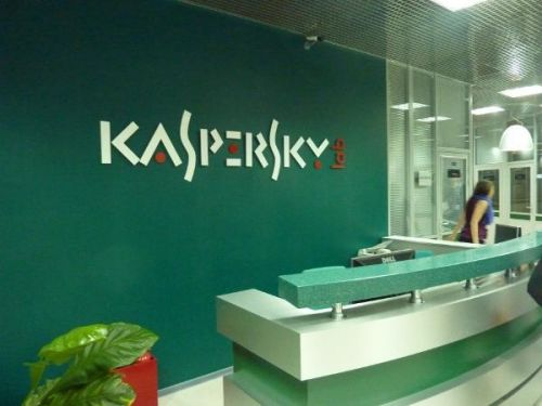 卡巴斯基实验室宣称 计划在全球推免费杀毒软件