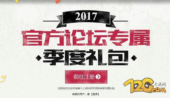 东方彩票注册 2