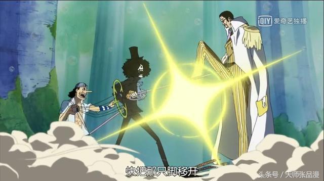 《海贼王》动画 雷利和黄猿的对话中提到,雷利是有赏金的