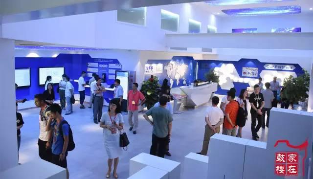 Google AdWords 体验中心落户福州软件园