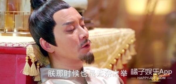 楚乔传元淳为什么没能杀死楚乔和魏帝?网友:死于话多(2)