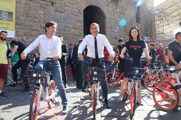 摩拜单车登陆米兰佛罗伦萨 意大利点赞新四大发明