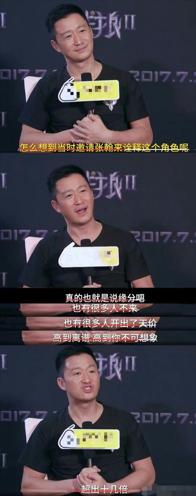 张翰凭借《战狼2》彻底翻了身,微博粉丝更是一下暴涨将至3千万,郑爽父亲更是豪气包场