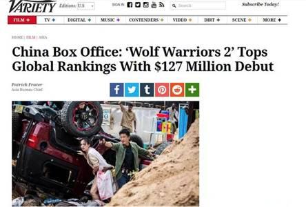 """战狼2背后的14家出品方、7家发行方""""军团""""是怎么来的 票房怎么分?"""