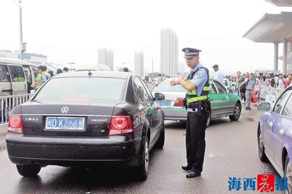 厦门北站出发层新规施行首日:28名违规车主被罚