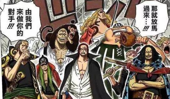 海贼王香克斯到底有多强 香克斯霸气直接整晕白胡子半船人图片