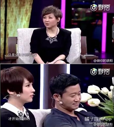 谢楠吴京的爱情故事也能写本书了 吴京的柔情只为她一人(3)