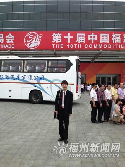 海交会牵线搭桥 让更多台湾青年来福州创业(图)