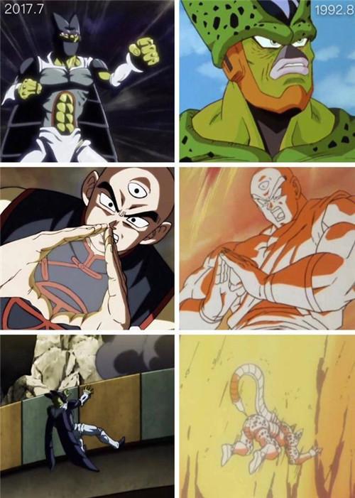 龙珠超三大boss弗利萨布欧沙鲁 天津饭龟仙人能打赢沙鲁吗
