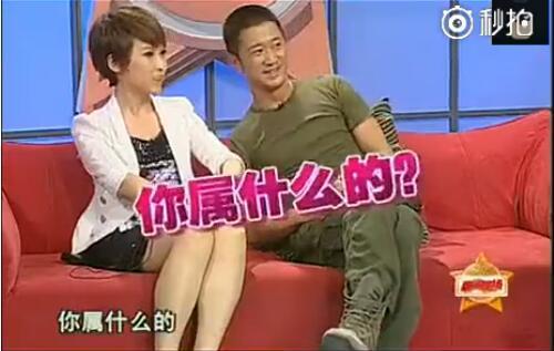 谢楠采访吴京被反套路文问你结婚了吗?吴京眼睛全程盯谢楠
