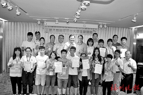榕台大学生新闻营台北闭营