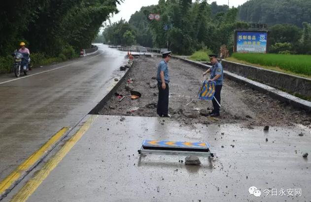 三明这些国道路面大修 半封闭施工期间交通管制