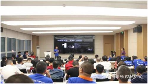 """福州软件园探索""""人才+基金+创投""""协同发展之路"""