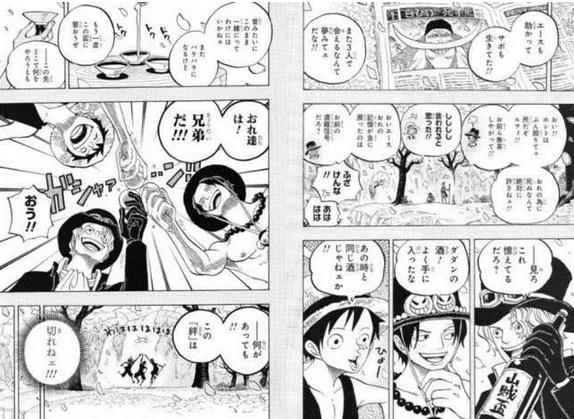 海贼王动画799集路飞四挡打克力架 海贼王if篇漫画艾斯活下来了