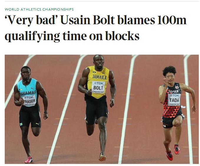 博尔特怒批起跑器:史上最糟糕!跑的时候摇摇晃晃