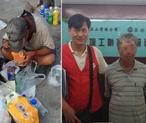 香港富商突然失踪 在东莞街头流浪11年