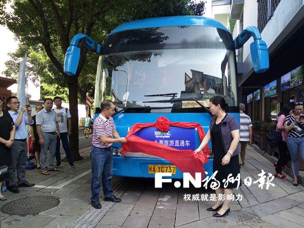 福州启用新旅游集散中心 28个扶贫村将开直通车