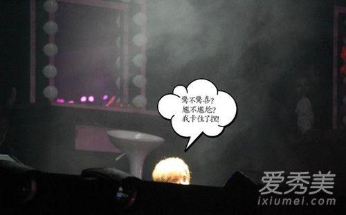 罗志祥上海演唱会升降台被卡是怎么回事?