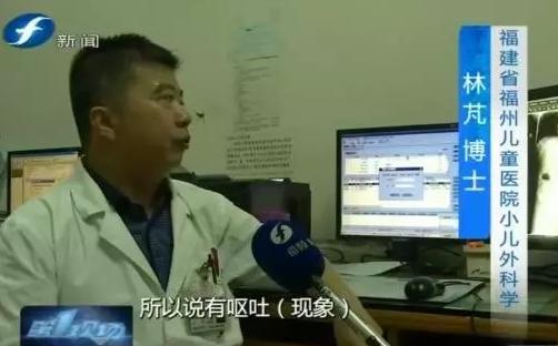 福州一六岁儿童肚痛呕吐 拍片后医生被吓一跳