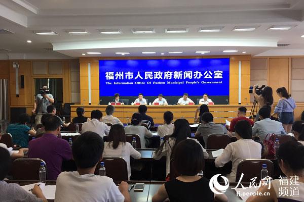 第五届海峡青年节8月9日将亮相福州 聚焦青年就业创业