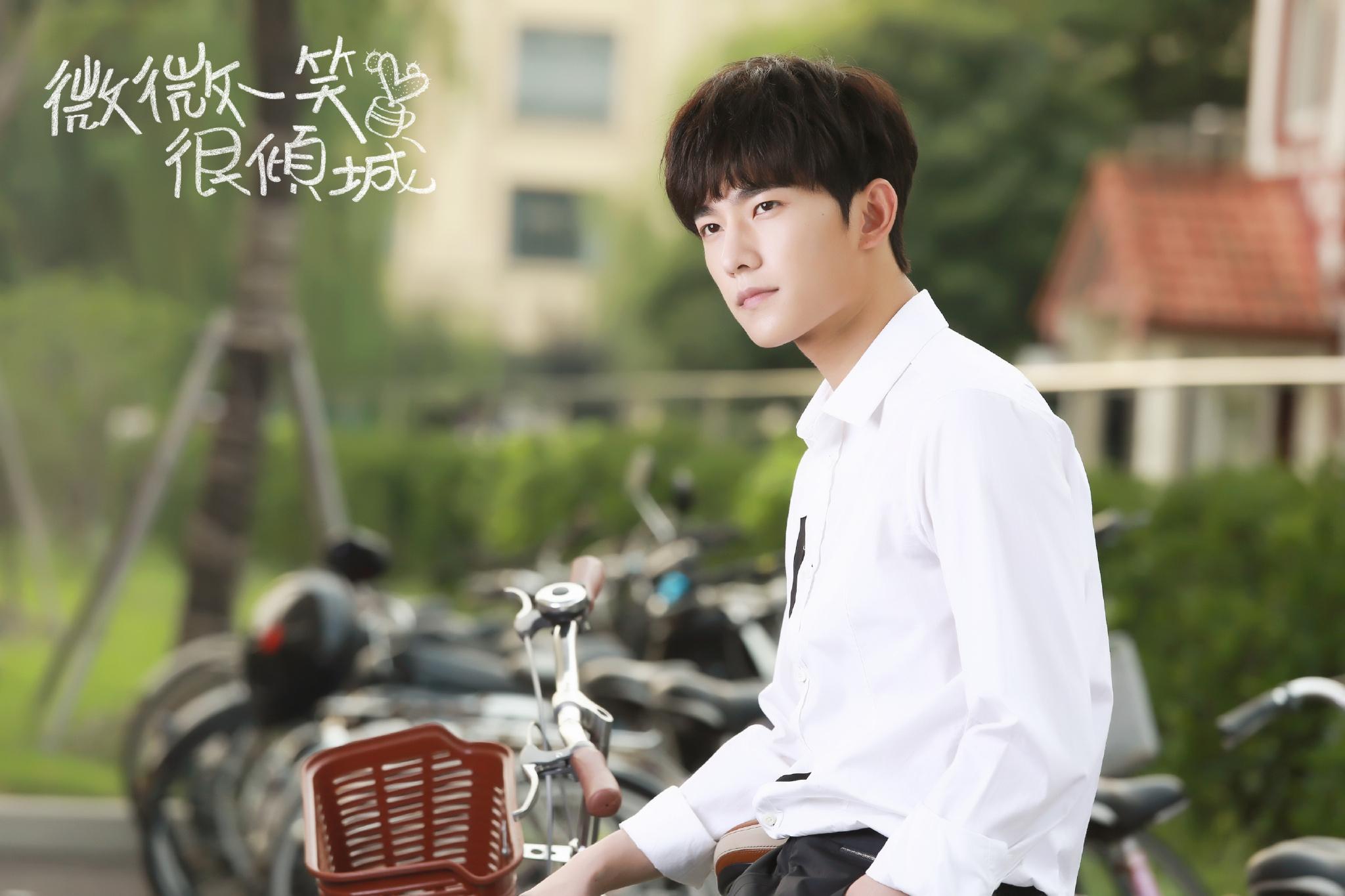 微微一笑很倾城小说结局是电视剧有第二部台湾偶像剧所有英文歌图片