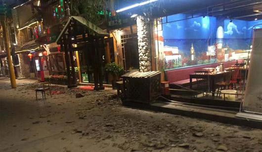 四川阿坝州九寨沟县发生7.0级地震