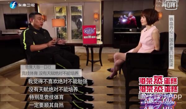 刘国梁7岁女儿刘宇婕获高尔夫世界亚军 他这个陪练球童真是没白当(2)