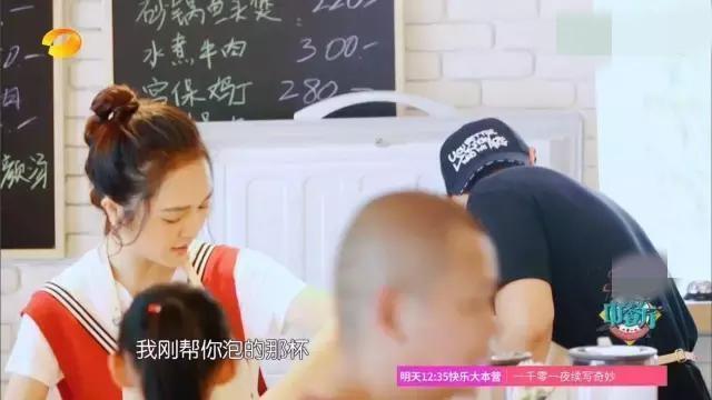《中餐厅》黄晓明真是把节约做到了令人发指的地步!