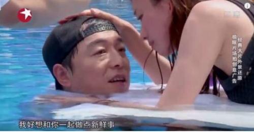极限挑战3最新一期江一燕被骂真相 黄渤绅士眼林志玲弃刘德华