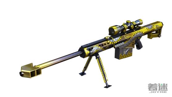 CF狙击枪破天九龙如何免费获得?