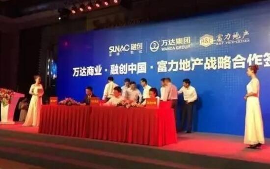 王健林今日宣布:万达彻底告别房地产!