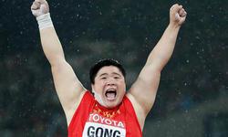 田徑——世錦賽女子鉛球:鞏立姣奪冠