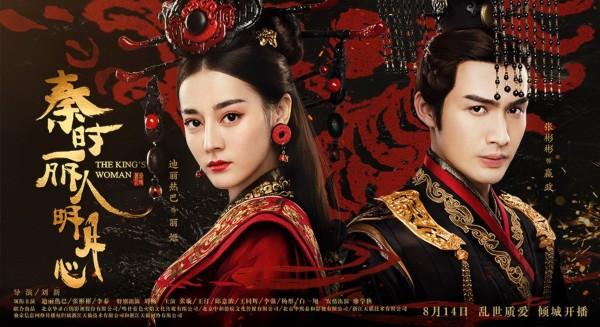 迪丽热巴《丽姬传》更名为《秦时丽人明月心》到底怎么回事?