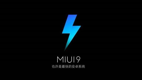 """更强大!小米自曝MIUI 10 将成为真正的""""智能""""系统"""