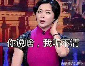 我们的爱靳东演出轨渣男被老婆又打又骂,网友:你也有今天!