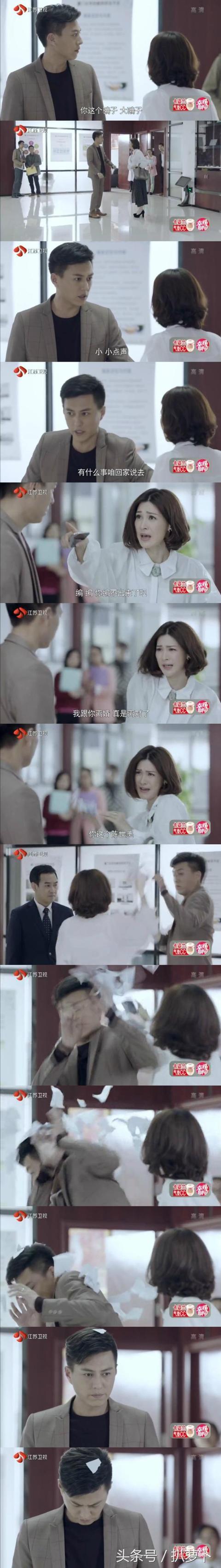 我们的爱靳东演出轨渣男被老婆又打又骂,网友:你也有今天!(2)