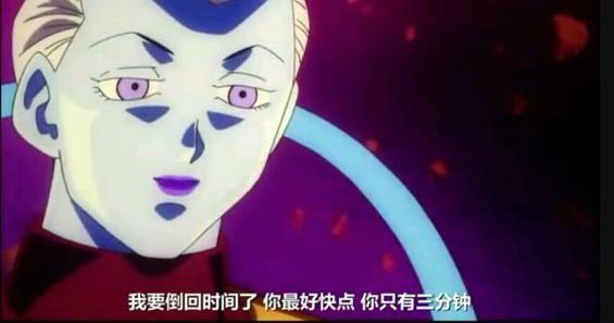 龙珠超大神官的特殊能力超越全王 大神官的特殊能力非常可怕