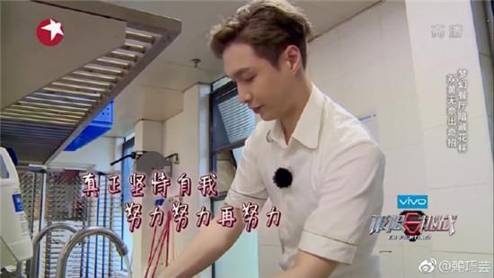 极限挑战第三季第六期张艺兴荒岛求生 孙红雷姚晨游戏拼演技