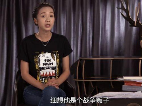 中戏老师怼战狼2吴京心理变态,被粉丝骂惨,关闭评论后这样回应
