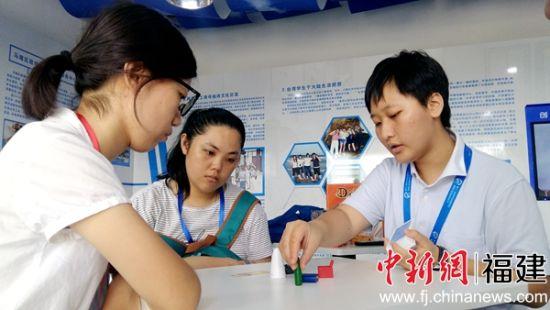 9位台湾大学生来福州开展社工实习 寻找就业新机会