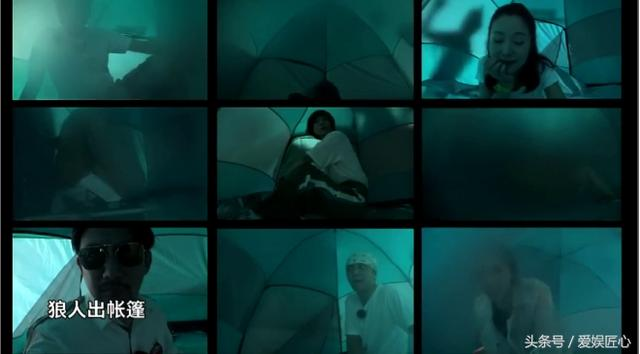 《极限挑战3》大玩狼人杀,王迅遭遇首杀,王珞丹黄磊思路清晰