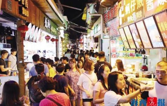 厦门:专家建议可重点打造几个特色夜市
