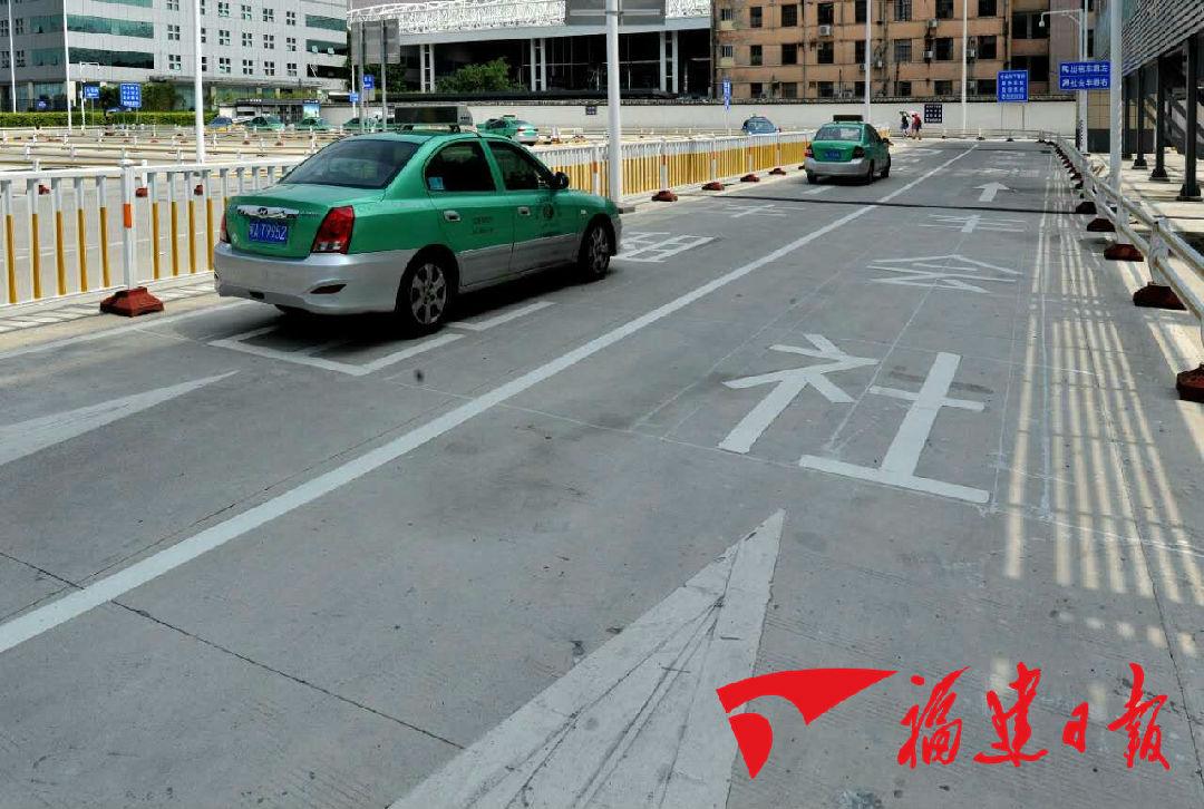 福州火车站南广场私家车下客区启用 附停车攻略